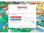 知識共有プラットフォーム「Quora」日本語版に新機能「スペース」提供開始