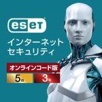 Amazonセール速報:タイムセール祭りでESETインターネット セキュリティが安い