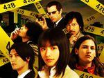 「428 封鎖された渋谷で」はプレーヤーの心を魅了するサウンドノベルゲームだ