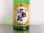 めでたい時に飲む幻の日本酒