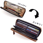 財布の中身をスッキリ! 使いやすさを追求した長財布が人気!