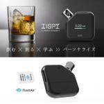アルコールガジェット「TISPY」が人気!|アスキーストア売れ筋TOP5