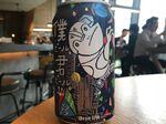 謎めく…ローソン限定「僕ビール」新作の味は言っちゃダメ!