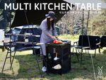 キャンプギアや調理道具が入る! ワンタッチで組み立てる収納棚「マルチキッチンテーブル」