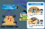 NTTと熊本、スポーツ選手の動きをVRで再構築 ハンドボールイベントで実証実験
