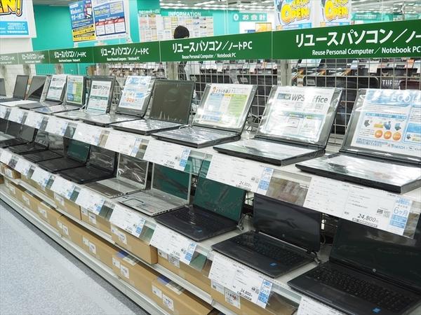 中古 ヤマダ パソコン 電機