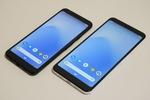 Google Pixel 3a / 3a XL  実機レビュー = 3と比べてお買い得なのか徹底チェックしてみたっ!!