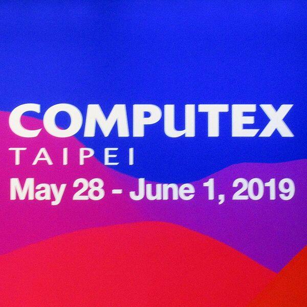 COMPUTEX TAIPEI 2019レポート