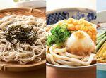 ファミマ「冷し麺」一週間セール