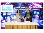 バンダイナムコ、マカオにてVR事業の開始を発表
