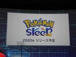 「Pokémon Sleep」発表、歩くの次は眠るがエンタメ化