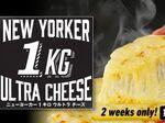 ドミノ・ピザ「1キロ ウルトラチーズ」3832kcal