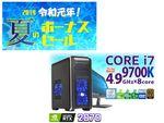 ゲーミングPCなどが安い「令和元年 夏のボーナスセール」を開催