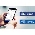 ENGLISH COMPANY、日経の経済メディアを活用した英語教材を提供