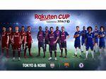 楽天、「Rakuten TV」でRakuten Cupをライブ配信