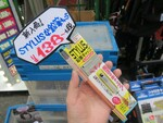 鉛筆でスマホが操作できる、不思議なスタイラス化キャップ