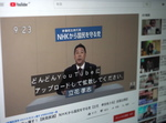 N国、れいわ、山田太郎氏が票を集めた「ネット選挙戦」