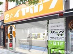 e☆イヤホン秋葉原店が売り場面積を2倍にリニューアル