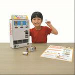 ダイドー ペーパークラフト自販機3500個を子どもたちに無償提供