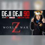 25日(火)19時~生放送 ゾンビゲーム「World War Z」東京マップ、お題クリアーまで帰れません!【デジデジ90/ゲーム部+】