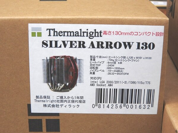 50 pieces TVS Diodes Transient Voltage Suppressors 1.5SMC62CA
