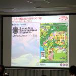 ライジングサンロックフェスで3000人以上が利用した地図アプリ