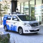 札幌市内を自動運転車が疾走! ロボットも同乗する実験内容をレポート