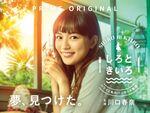 多様化進む4Kコンテンツ、日本発のドラマ作品も増加傾向