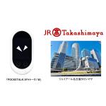 ソースネクストの通訳機「POCKETALK W」が「ジェイアール名古屋タカシマヤ」に採用