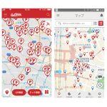 シェアサイクルと公衆Wi-Fiが連携、アプリで街中のWi-Fiスポットが使い放題に