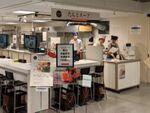 あべのハルカスの「たんとスープ」にて、六次産業×IoTの実証実験
