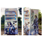 DyDo、「明智光秀自販機」を京都・福知山城に設置