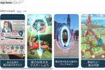 ハリー・ポッター:魔法同盟の日本配信開始