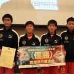 「ウイニングイレブン」eスポーツ全国大会 愛媛県代表が決定