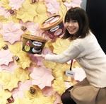 ゆかりの缶チューハイが話題~604日目~【倶楽部】