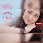 つばさ、実家の金沢→名古屋に行く!