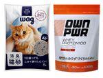 Amazonのプライベートブランドにペット用品「Wag」とスポーツ栄養食品「OWN PWR」が新登場