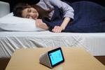 目覚ましの置き換え目指す、レノボがGoogle アシスタント搭載の「Lenovo Smart Clock」など発表