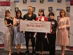 龍が如くPS4向け最新作8月29日に詳細発表、オーディションで助演女優が決定