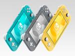 任天堂、携帯モード専用の小型モデル「Nintendo Switch Lite」を9月発売