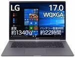 Amazonセール速報:LGの23.6型ゲーミングディスプレーが特価に