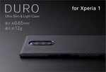 Xperia 1用アラミド繊維製ケースが大人気!|アスキーストア売れ筋TOP5