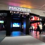 マリオカートのVRで大歓声!池袋にできた新施設「MAZARIA」は初日から大盛り上がり