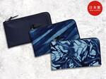 600年の伝統製法で染め上げた天然本藍染革スクモレザーのL字ファスナー長財布