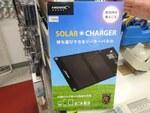 スマホ2台同時充電ができる折りたたみ式ソーラーチャージャー