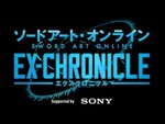 「SAO」の世界を楽しめる展示イベント ソニーがAI/AR/VRで技術協力