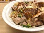 衝撃デビュー松屋「塩キャベツ豚丼」食べるとウーン