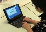 プログラミング教育に熱心な学校の見分け方