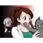 量子の世界で超有名な「ネコ」が招く世界に迫る!