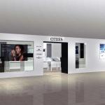 シチズン、成田空港の免税エリアに気軽に時計を試着できる店舗がオープン